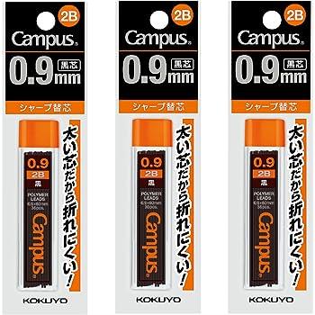 コクヨ シャープペン 替え芯 0.9mm 2B 3個パック PSR-C2B9-1PX3