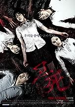 """KOREAN MOVIE """"Death Bell 2: Bloody Camp"""" DVD/ENG SUBTITLE/REGION 3/ KOREAN FILM"""