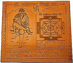 """Shri Sainath Siddha Yantra in Thick Copper/Gold Plated/Pure Silver Premium Quality (6""""X6"""" Copper)"""