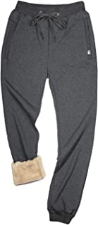 sherpa lined sweatpants mens