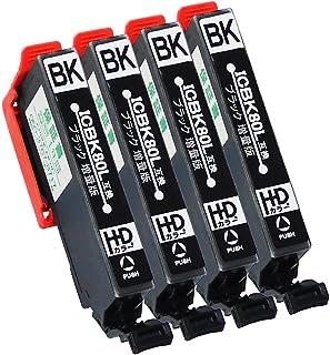 エプソン 用 IC80 互換インク【増量版】 ブラック4本(ICBK80L 互換) ISO14001/ISO9001認証工場生産商品 残量表示対応ICチップ 1年保証 インクのチップスオリジナル 対応機種: EP-707A / EP-708A / EP-777A / EP-807A / EP-907F / EP-977A3/ EP-808A / EP-978A3 / EP-979A3