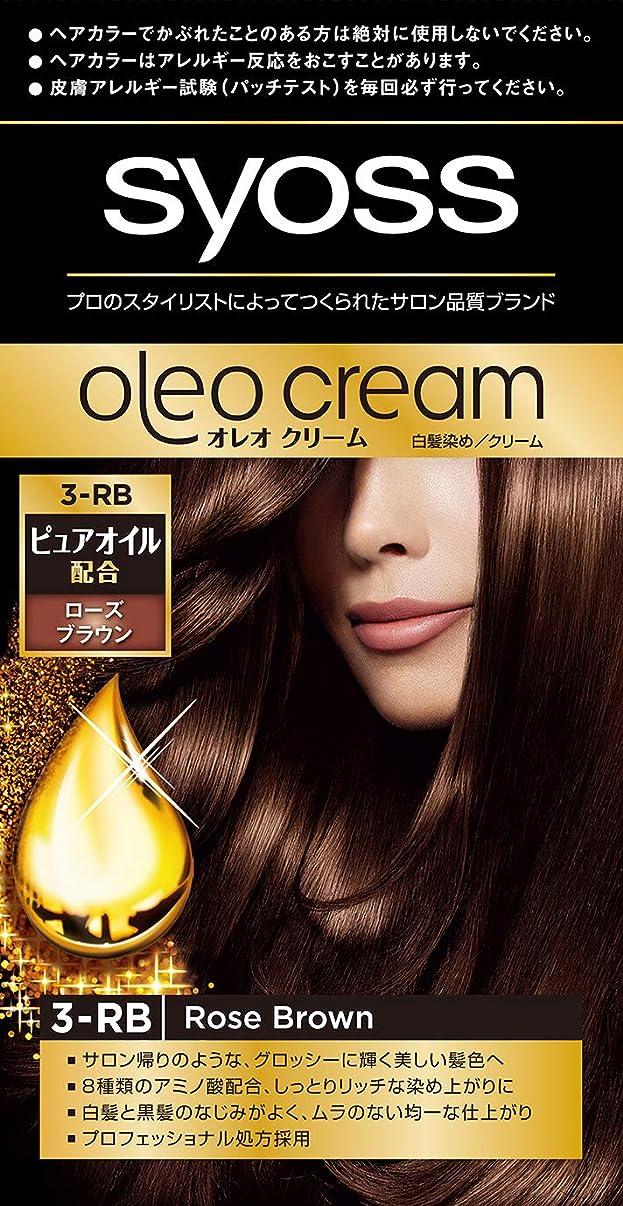 フックバター小さいサイオス オレオクリームヘアカラー 白髪染め 3RB ローズブラウン 50g+50g