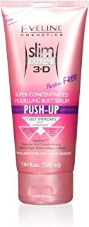 SLIM EXTREME 3D Super-Concentrated Modeling Bust Serum -TOTAL PUSH-UP EFFECT, 200mL
