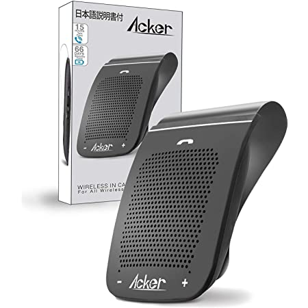 Acker ハンズフリー Bluetooth 車載 通話キット ワイヤレス スピーカー 電話 音楽再生 サンバイザー取付