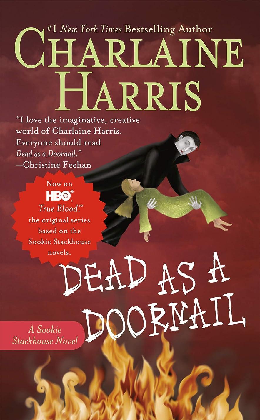 中央滑りやすいプロフィールDead as a Doornail (Sookie Stackhouse Book 5) (English Edition)