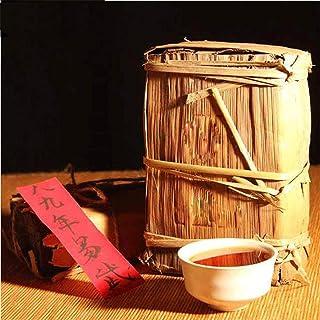 Hot Grade China Menghai Xing Hai Ripe Puerh Brick プーアル茶こうちゃ紅茶中国茶飲料茶葉お茶 1000g (2.20LB) Pu'er tea Black tea Chinese Pu er te...
