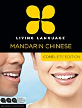 Complete Chinese