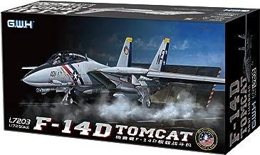 Great Wall Hobby 1/72 F-14D Tomcat L7203