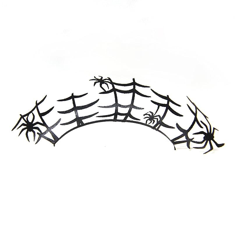 香ばしい書き込み尊敬ペーパーセルフ スパイダー(PAPERSELF-Spider)アイラッシュ つけまつげ 紙製【正規日本代理店】