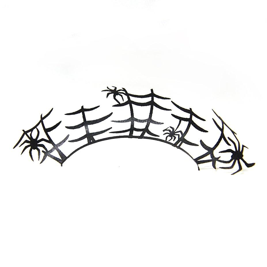 豊富な原始的なインテリアペーパーセルフ スパイダー(PAPERSELF-Spider)アイラッシュ つけまつげ 紙製【正規日本代理店】