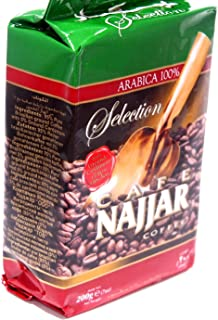 Najjar Turkish Coffee Selection Cardamom, 200 gm