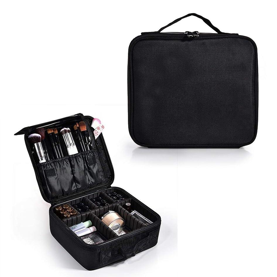 ウォルターカニンガム悪い囲むHapilife メイクボックス 化粧バッグ軽量で持ち運び可能 スーツケース トラベルバッグ 化粧 バッグ 調整可能なインサート収納袋