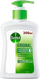 صابون اليدين من ديتول على هيئة جل - 200 مل
