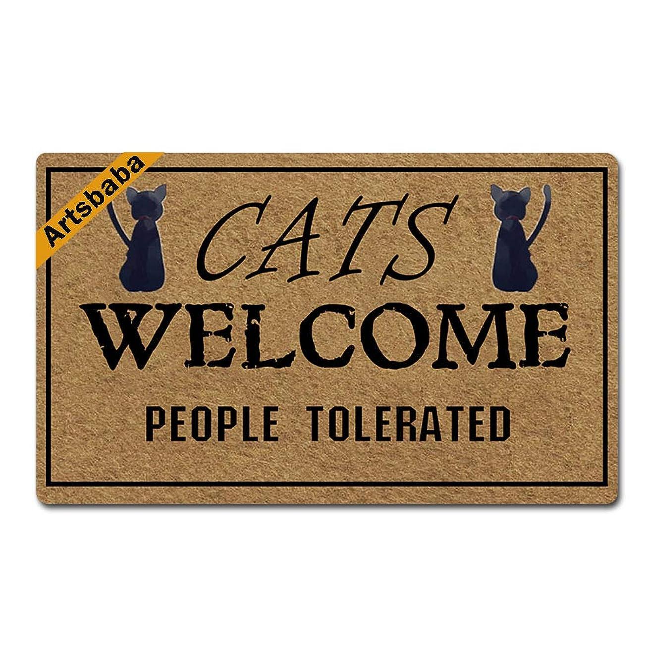 Artsbaba Doormat Cats Welcome People Tolerated Door Mat Rubber Non-Slip Entrance Rug Floor Door Mat Funny Home Decor Indoor Mat 30 x 18 Inches