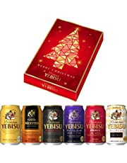 【Amazon.co.jp限定】 ヱビス クリスマス オリジナルギフト アソート6種12缶セット [ 350ml×12本 ]