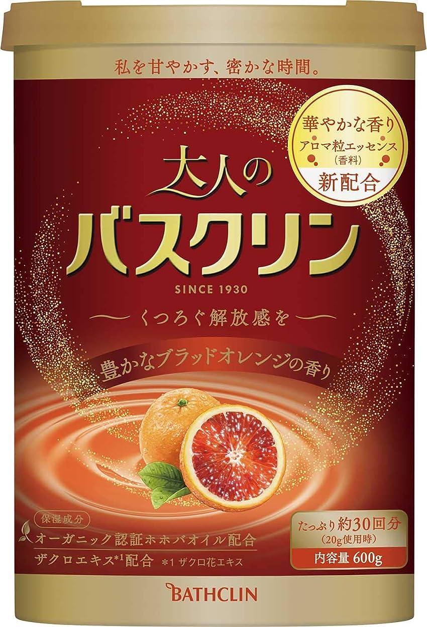 渦人種なめる大人のバスクリン入浴剤 豊かなブラッドオレンジの香り600g(約30回分) リラックス にごりタイプ