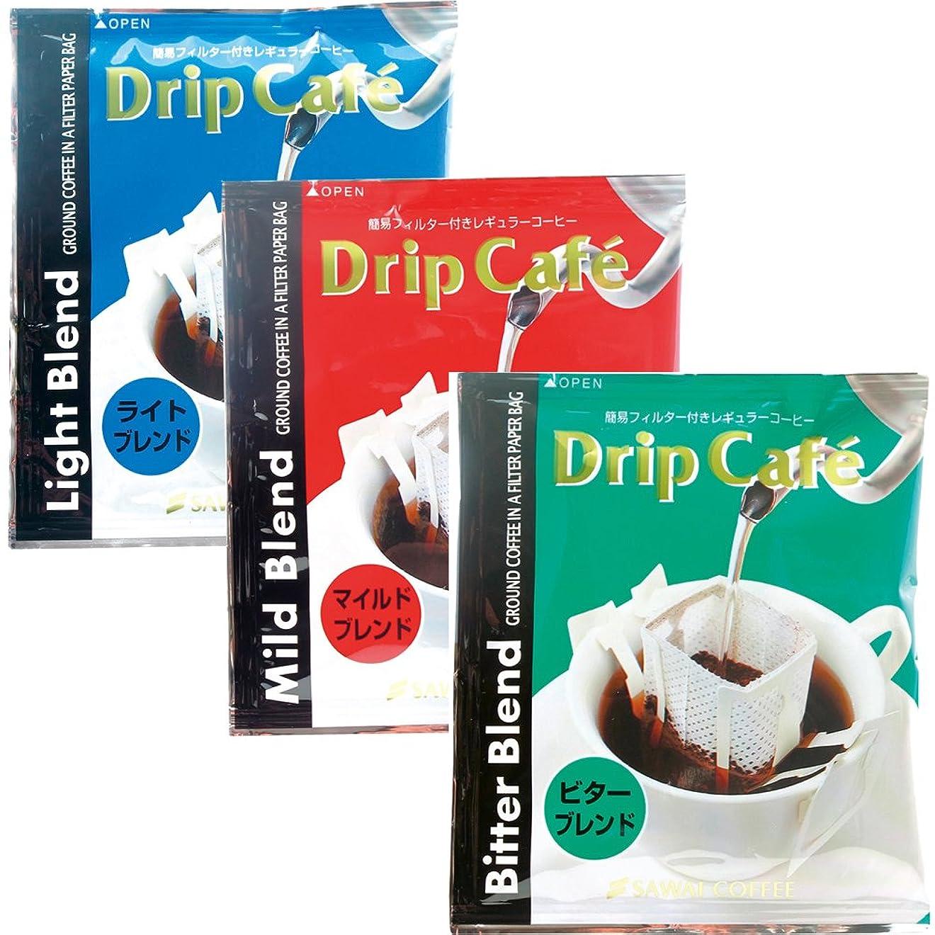 差し引く実施するブレンド澤井珈琲 コーヒー 専門店 ドリップバッグ コーヒー セット 8g x 150袋