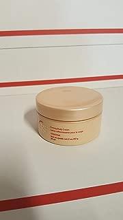Arbonne Re9 Advanced Firming Body Cream 2 Oz