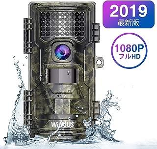 WIMIUS トレイルカメラ 防犯カメラ 監視カメラ 人感センサー 動き検知カメラ 暗視カメラ2000万画素 1080P フルHD 防水カメラ 赤外線LEDライト搭載 70°検知範囲 32GBまでカードをサポートする IP54防水防塵 電池式カメラ 屋外駐車場適用 日本語説明書