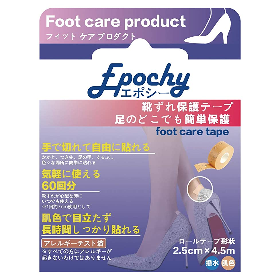 常習者ポーチトムオードリースエポシー? 靴ずれ保護テープ 4.5M ロールテープ形状 強力 透明 肌用 皮膚に優しい 汗や水にも強い