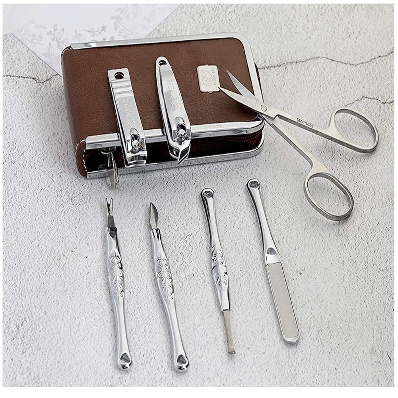 神経衰弱混合額Rimeiの爪切り7セットのステンレス鋼の爪切りのマニキュアの美の小道具の世帯の大人の携帯用、茶色