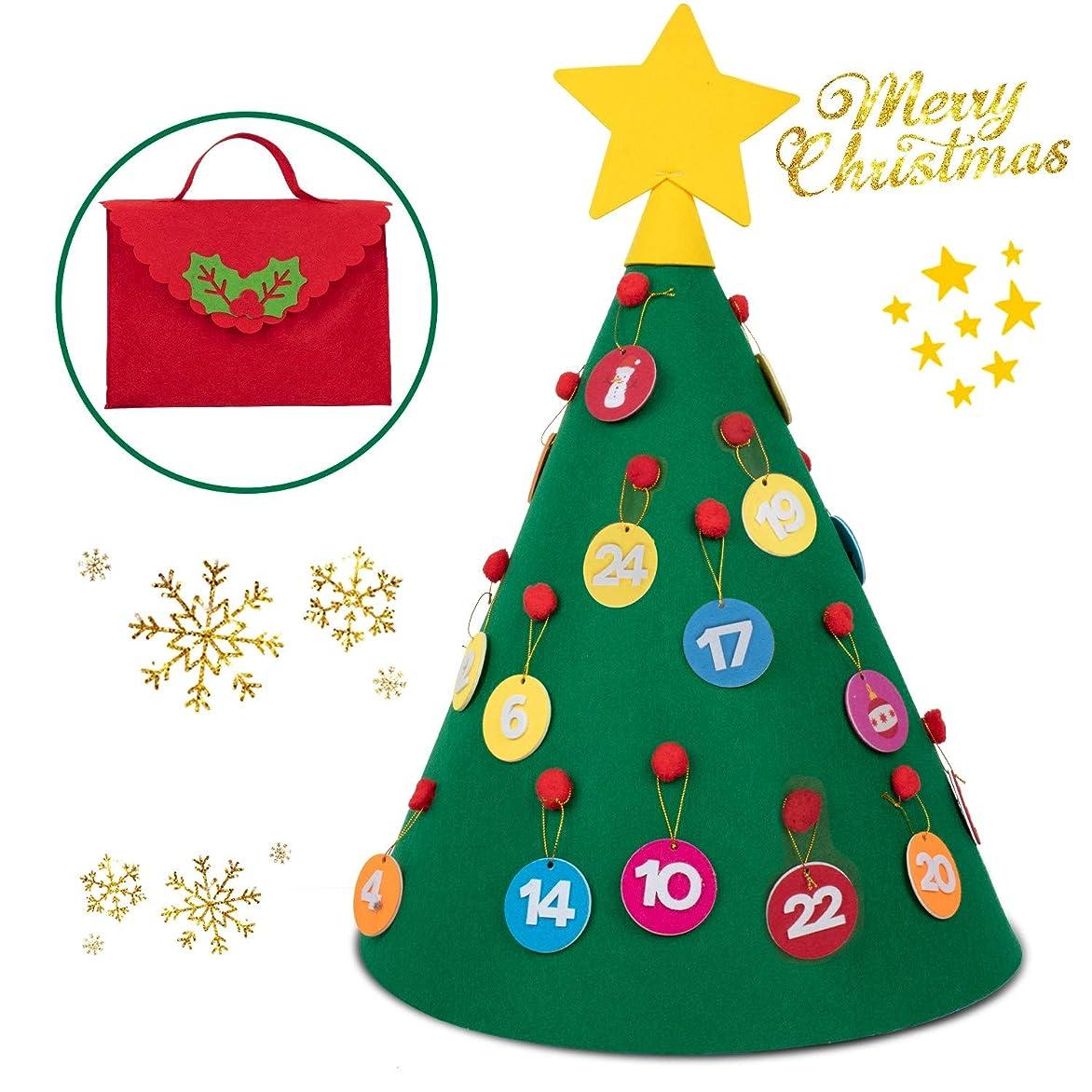 盟主掻く海里T98 クリスマス 壁掛け 飾り カウントダウン アドベントカレンダー デコレーション 布絵本 フェルトクリスマス ツリー タペストリー クリスマスカレンダー オーナメント 24個入りセット (ツリー)