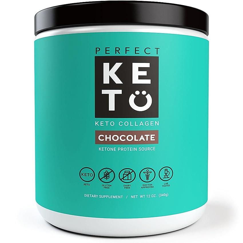 気取らない気球焦がすケト低糖質プロテインコラーゲンパウダー チョコレート味 340g by Perfect KETO [海外直送品]