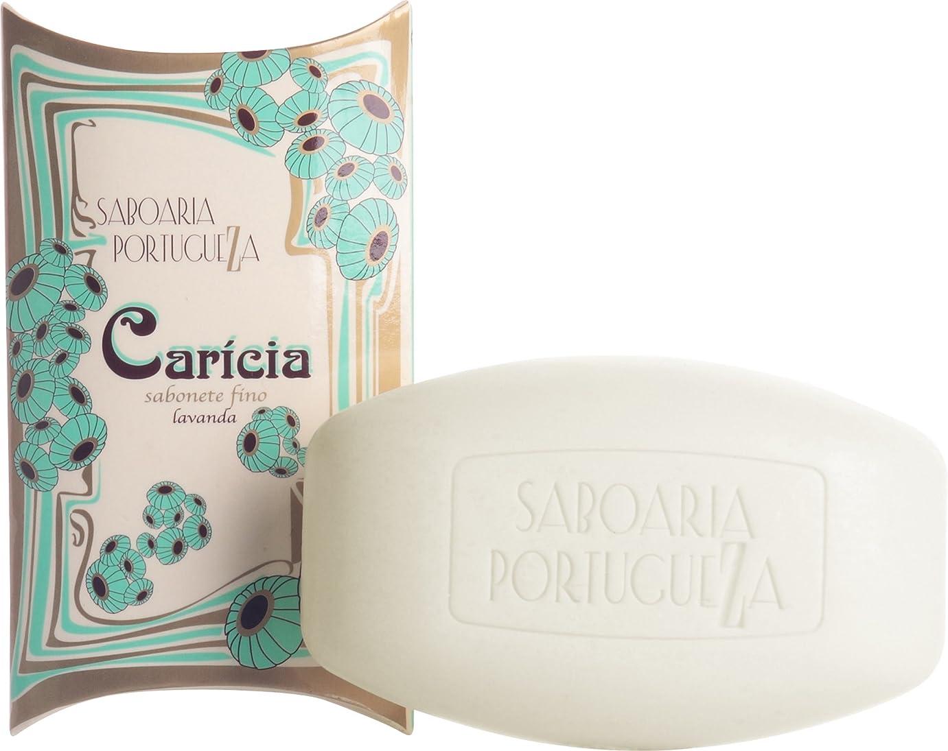老人自己尊重不名誉サボアリア カリシア/caricia ソープ150g ラベンダー
