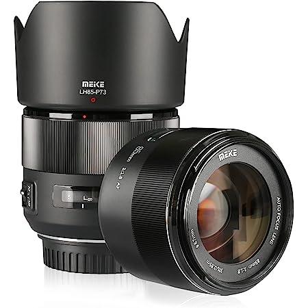 Meike 85mm f1.8 Large Aperture Full Frame Auto Focus Telephoto Lens for Canon EOS EF Mount Digital SLR Camera Compatible with APS C Bodies Such as 1D 5D3 5D4 6D 7D 70D 550D 80D