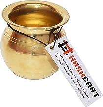 Hashcart (Diameter 6.4cm) Brass Pooja Lota, Kalash Lota for Festival Puja/Gift