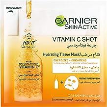 Garnier Skin Active Fresh - Mix Tissue Mask with Vitamin C (Pack of 1)
