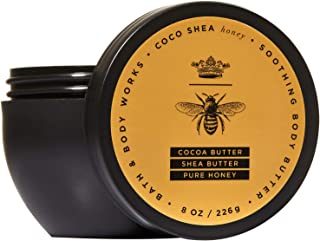 Bath and Body Works COCOSHEA HONEY Soothing Body Butter 8 Ounce (2018 Edition)