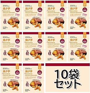 干し芋 食物繊維 焼き芋 60g×10袋 無添加 脂質0% 砂糖不使用 お得 日本国内加工 おやつ ダイエット高級 干菓子 干しいも