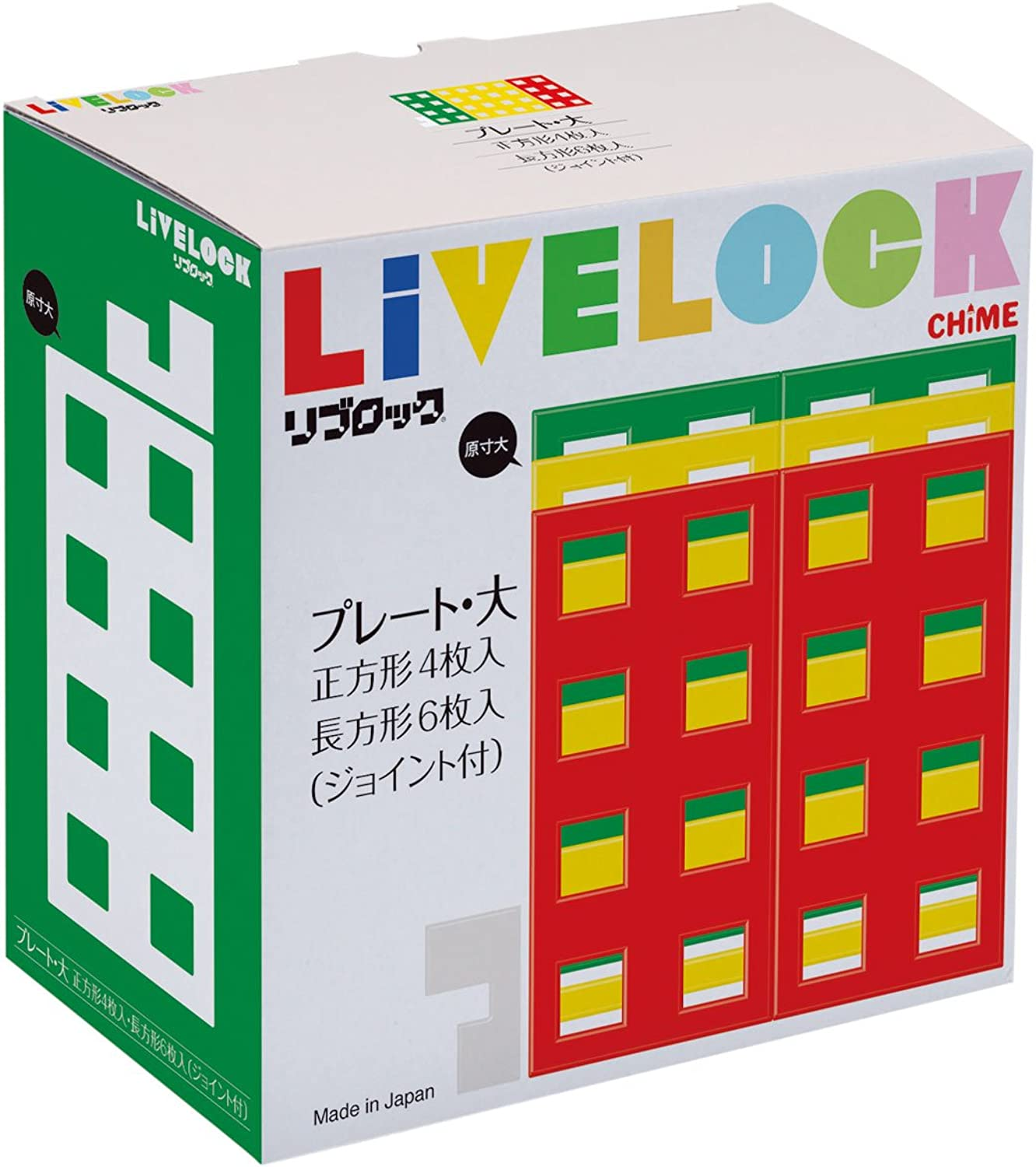 Li block plate set and large (with joint) (japan import)