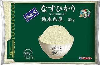 【精米】[Amazon限定ブランド] 580.com 栃木県産 無洗米 なすひかり 5kg 平成30年産
