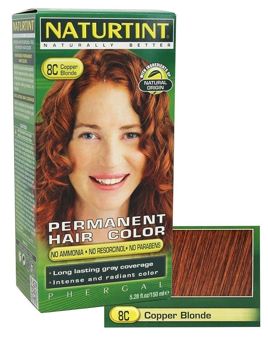 静けさポルティコ理容室Naturtint Permanent Hair Colorant Copper Blonde 5.98 oz ?????