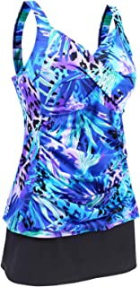 JINXUEER Women's Plus Size Swimwear Floral Tankini Set Ruched Modest Two Piece Skirt Swimsuit