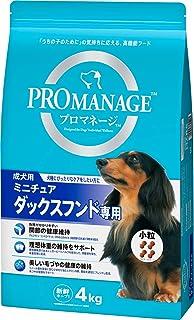 プロマネージ ドッグフード 成犬用 ミニチュアダックスフンド専用 4kg