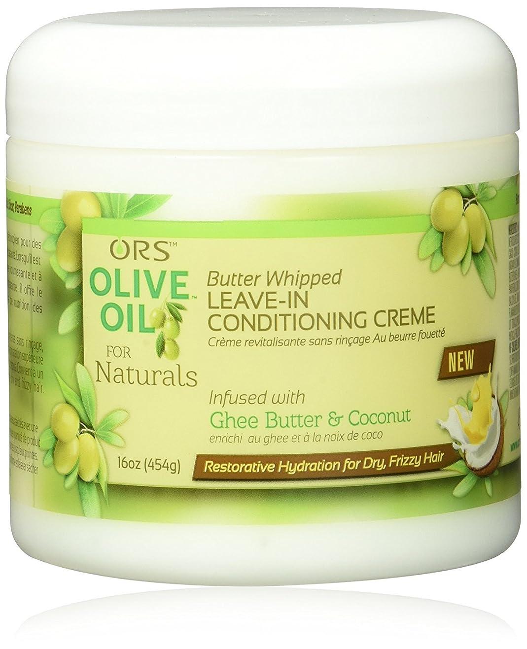 みなさん絶えず夢中ORS Black Olive Oil ORSオリーブ油ナチュラルズバターホイップままでコンディショニングクリーム