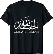 Alhamdulillah Arabic Calligraphy T-Shirt Funny Arabic Arts