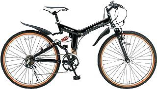 My Pallas(マイパラス) 折畳ATB26・6SP・Wサス シマノ6段変速 前後サスペンション付 折畳自転車 オレンジタイヤウォール 【ホワイト/ブラック/オレンジ】 M-670