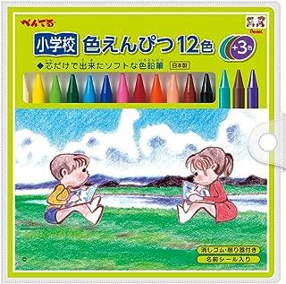 ぺんてる 小学校色鉛筆 GCG1-12P3 12色+3色