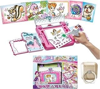 Secret JOUJU My Pet Sketch House マイペットスケッチハウス +Rubystone Cell Phone Ring [並行輸入品]