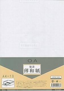 Ishikawa Klebe dunnen Japanpapier Papier A4