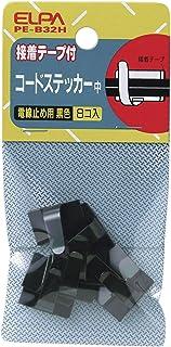 ELPA コードステッカー 黒メッキ 中 PE-B32H