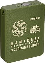 山真製鋸(Yamashin Seikyo) 充電式バッテリー KBT-5200P