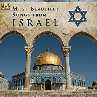 イスラエル音楽集 (Most Beautiful Songs from Israel)