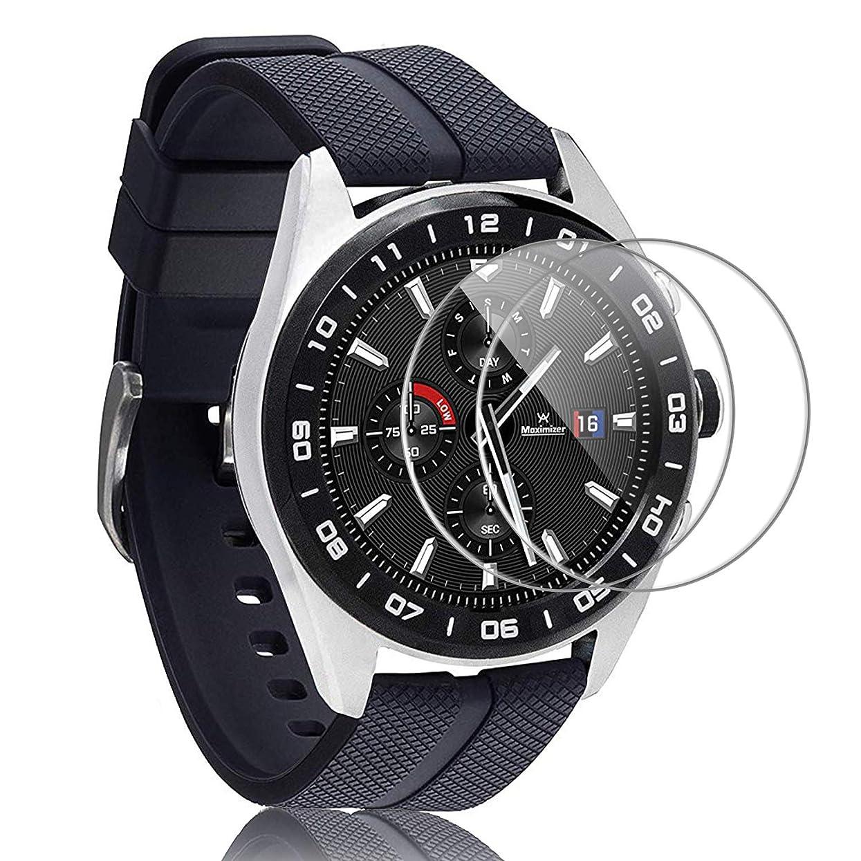 状本気甘くする[Kotech] LG Watch W7 ガラスフィルム『2枚入り』9H硬度 指紋防止 気泡ゼロ 飛散防止 LG Watch W7 保護フィルム Watch W7 フィルム