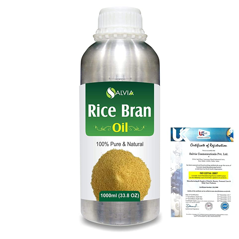 りんごスチールゾーンRice Bran (Oryza sativa)100% Natural Pure Carrier Oil 1000ml/33.8fl.oz.