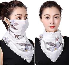 Fyloving 3Pcs Women's Sun Protection Mask Silk Neck Scarf Masks Seamless Face Mask Bandanas for Dust, Outdoors, Festivals